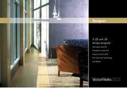 Vectorworks 2009 activation code